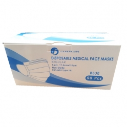 Face Mask Type IIR Fluid Resistant 3-Ply Disposable (Box of 50) - PRICE DROP!
